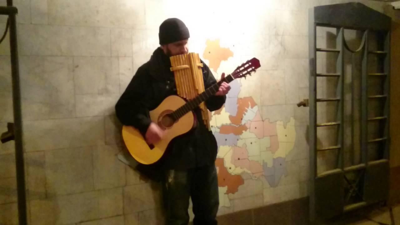 Musician youtube
