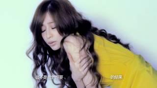 王心凌Cyndi Wang 忘了我也不錯  官方HD MV thumbnail