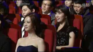 Go Ah Ra - Blue Dragon Film Awards [ Part.3 ]