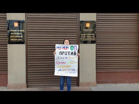 Пикеты у АП РФ: «Калмыкия против мэра Трапезникова!» / LIVE 26.10.19
