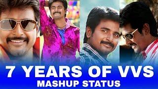 7 years of vvs whatsapp status varuthapadatha valibar sangam tnskoe