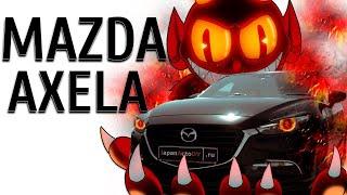Mazda Axela 2016 год.Bm5fp.Пушка-гонка за свой бюджет.