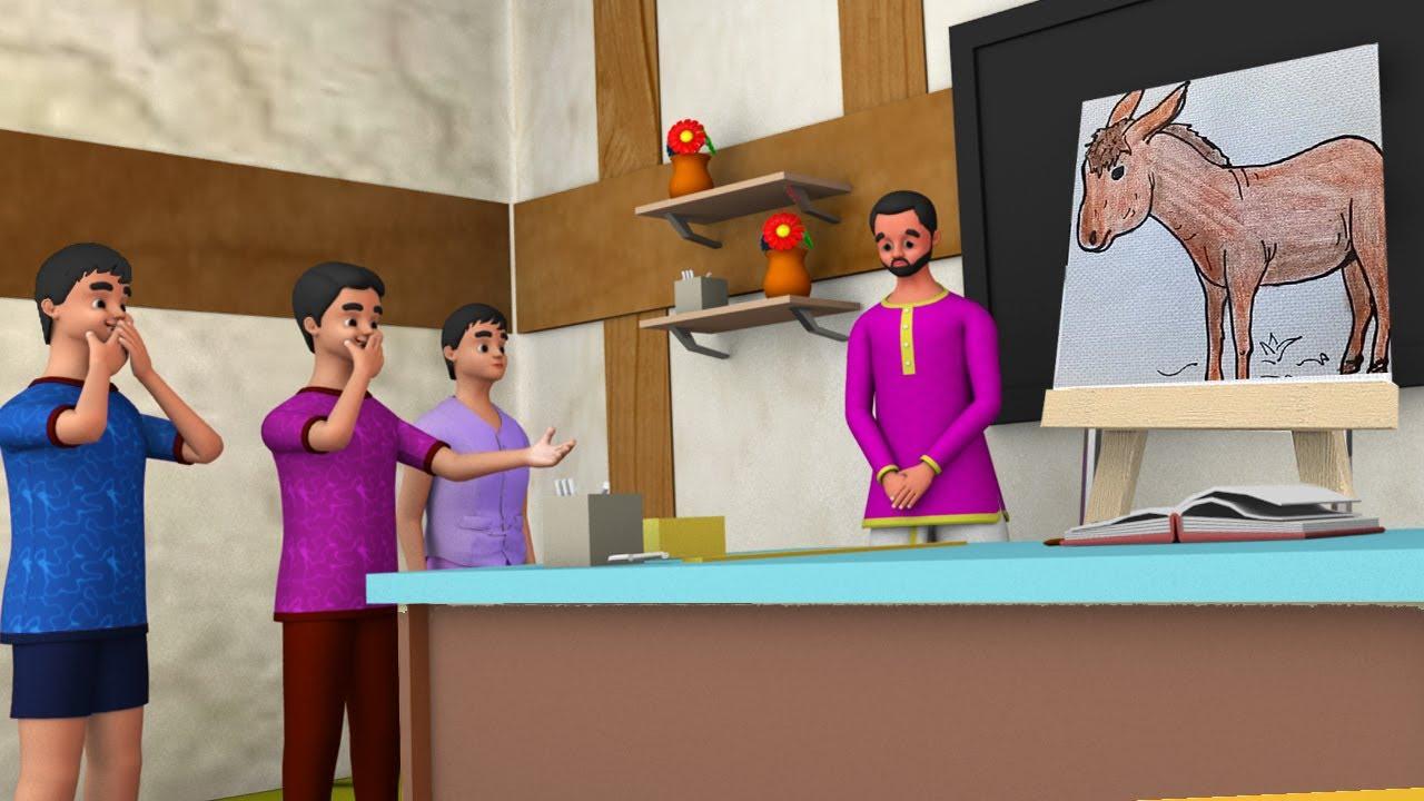 నకిలీ డ్రాయింగ్ టీచర్ - Fake Drawing Teacher 3D Animated Telugu Moral Stories | Maa Maa TV Telugu