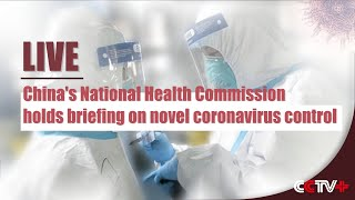 LIVE: China's National Health Commission Briefs on Coronavirus Outbreak(Feb 2, 2020)
