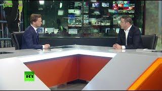 Вице-мэр Вены в эфире RT: Приём нелегальных мигрантов привёл к росту преступности
