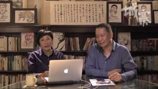 02 11 16 關公災難 選舉厚黑學 2 2