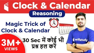 10:00 AM - Group D Crash Course | Reasoning by Hitesh Sir | Day #06 | Calendar & Clock