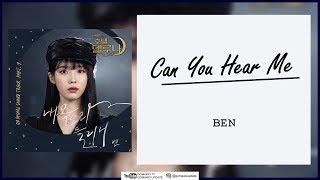 BEN - Can You Hear Me (OST Hotel Del Luna Part 9) Easy Lyrics + Indo Sub by GOMAWO