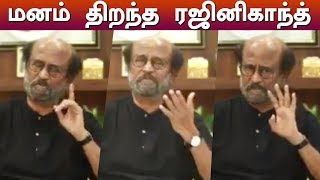 Rajinikanth opens up
