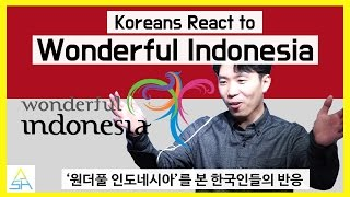 Koreans React to Wonderful Indonesia : Visual Journey [ASHanguk]