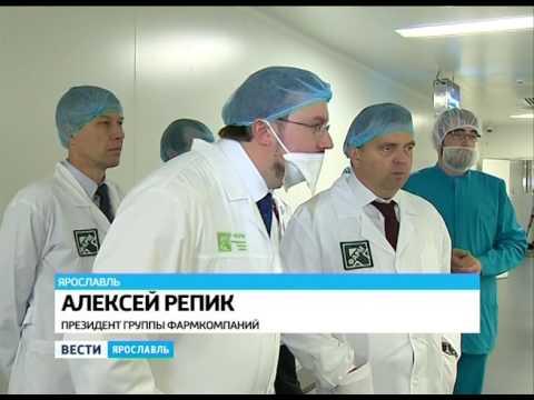 В Ярославле начала работать фармацевтическая линия, не имеющая аналогов в России