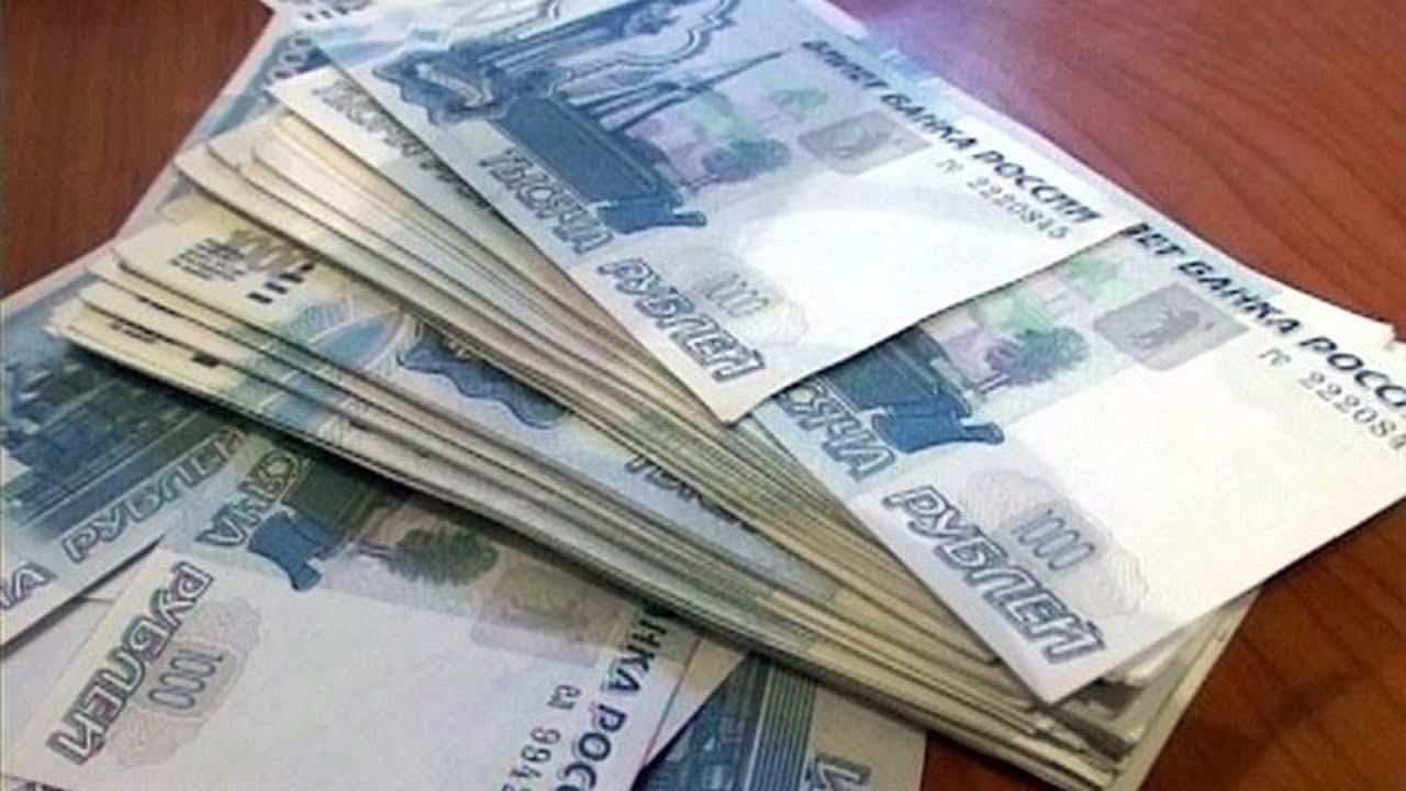 наших С взять 500 000 рублей на 10 лет москва абсолютной тишине