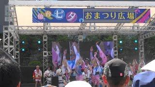 2016/08/06に仙台市青葉区の勾当台公園で開催された仙台七夕おまつり広...