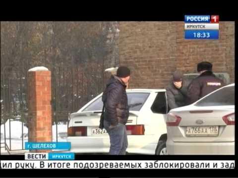 """Полицейский бросился под колёса машины, чтобы задержать воров в Шелехове, """"Вести-Иркутск"""""""