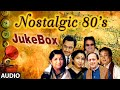 Nostalgic 80's Super Hit Songs   Audio Jukebox   Non Stop Bollywood Retro Hits (1980 - 1989)