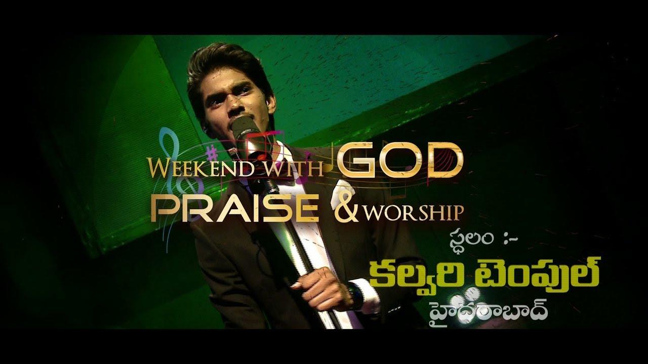 WEEKEND WITH GOD - PRAISE & WORSHIP With Bro. SAAHUS ...