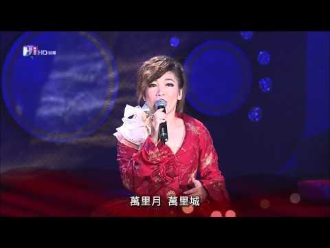 【HD】第46屆廣播金鐘獎 黃妃組曲-Radio的點歌心情、追追追、非常女
