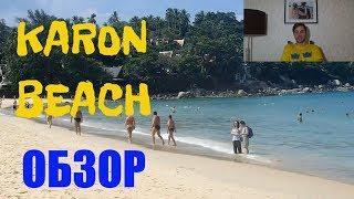 видео очень понравился отель - отзыв об отеле Le Meridien Phuket Beach Resort 5*, Таиланд, Пхукет