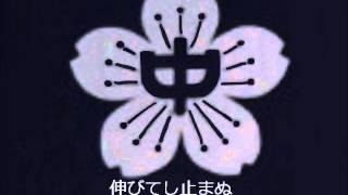 旧制中等教育学校の一覧 (富山県)