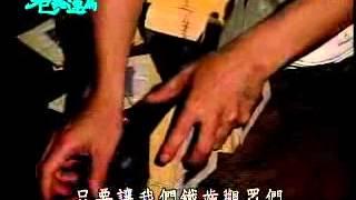 【鬼話連篇】驚爆死亡角- 62集 Part 4- Ghost Story Collection