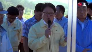 """영주시 815""""광복쌀"""" 생산단지 첫 벼베기 행사를 가져"""