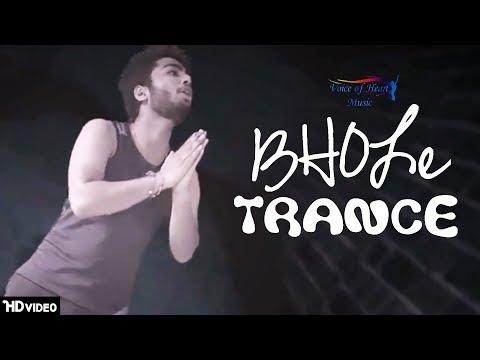 Bhole Trance | भोले ट्रांस | Bhole Baba DJ Song 2017 | Shiv Bhakti Songs | Voice of Heart Music