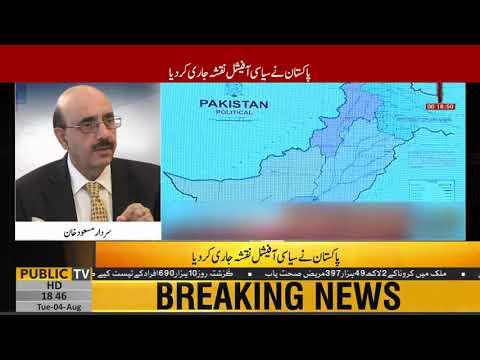 President AJK Masood Khan thanks PM Imran Khan decision of New Official Map