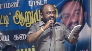 Akkatti Arumugam Devendran Song
