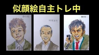 似顔絵 #お絵描き #イラスト #drawing #漫画 #illustrations #portrait ...
