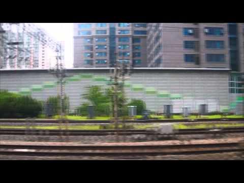 Korail Seoul Station-Cheonan express (Seoul Station-Suwon ride included)