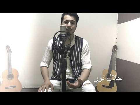 Assala Nasri - Mab2acha Ana Live Cover By Jalal Nour أغنية مابقاش أنا بإحساس عالي أصالة نصري