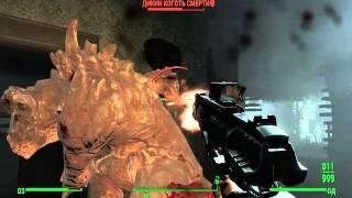 Fallout4 Роковые яйца