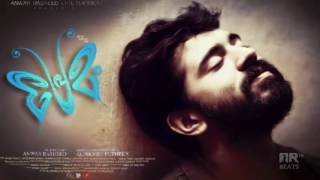 PREMAM EMOTIONAL MUSIC 2015   YouTube