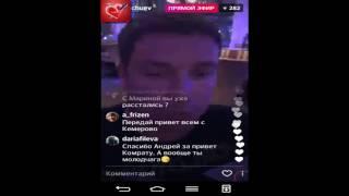 АНДРЕЙ ЧУЕВ ПРЯМОЙ ЭФИР 6 05 2017 ДОМ2 НОВОСТИ 2017