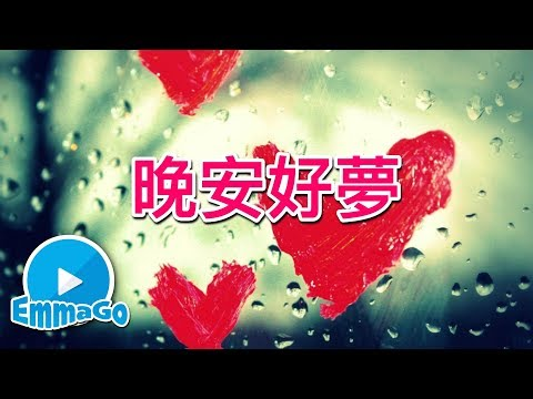 Gif Good Night & Sweet Dream Chinese Love - Apps on Google Play