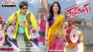 Gabbar Singh Telugu Movie | Dil Se Full Song | Pawan Kalyan, Shruti Haasan