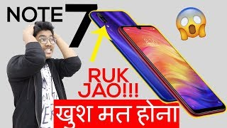 REDMI NOTE 7 KE 2 KADWE SACH | FAKE 48 MP Camera? खुश मत होना! India Launch!