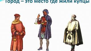 Торговля в Средние века