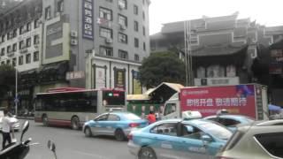 大庸府城商業區