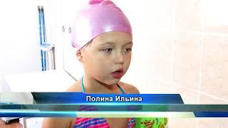 Обучение плаванию маленьких красносулинцев
