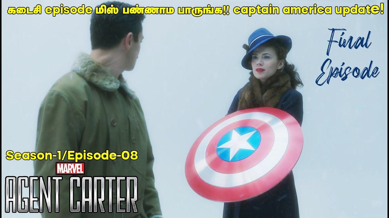 Download Agent carter கடைசி Episode மிஸ் பண்ணாம பாருங்க | Episode 8 | Tamil Dubbed |talks hub