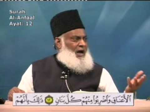 037 of 108 - Quran Tafseer in Urdu - *FULL* - Dr. Israr Ahmed