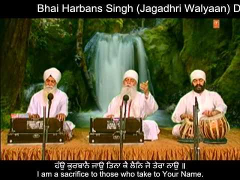 Bhai Chamanjeet Singh Lal - Jin Ke Chole Ratrhe Pyare