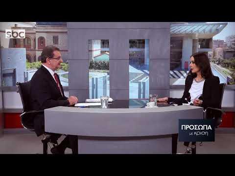 Πρόσωπα με Κρίση  Εκπ 25 - Κάτια Δανδουλάκη | 19-03-18 | SBC TV