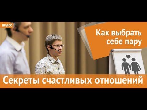 журнал секс знакомства москва
