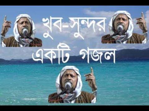 gojal-  -by-moulana-abdus-sabur-sahab-  -islamic-song-  
