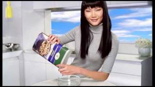Gwen Lu in Ad Campaign for Target, Fall 2008 Thumbnail