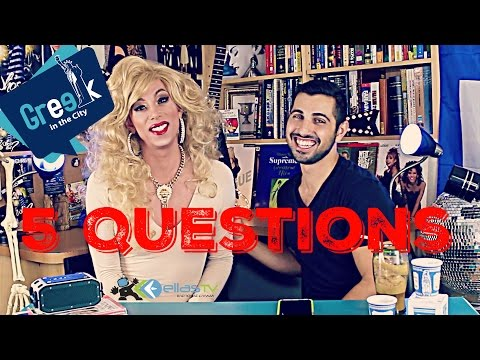 5 Questions - Not to Ask a Greek American Guy