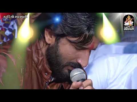 Gaman Santhal - Ramiyal | રમિયલ | Gaman Santhal Regadi | Part 1 | FULL VIDEO