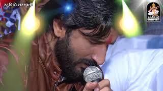 Gaman Santhal - Ramiyal   રમિયલ   Gaman Santhal Regadi   Part 1   FULL VIDEO